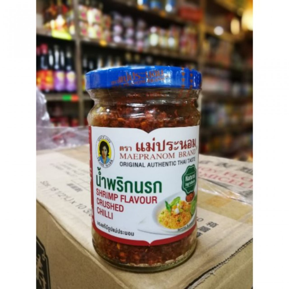 Thai Shrimp Flavor Crushed Chilli