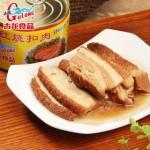 Gulong Stewed Pork sliced 古龍紅燒扣肉 390gm