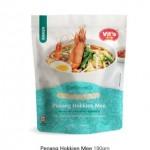 Penang Hokkien Ramen noodle 檳城福建拉麵