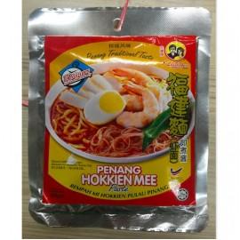 image of Penang Hokkien Mee Paste 檳城福建麵