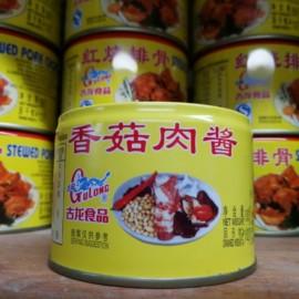image of Gulong pork mushroom 香菇肉醬