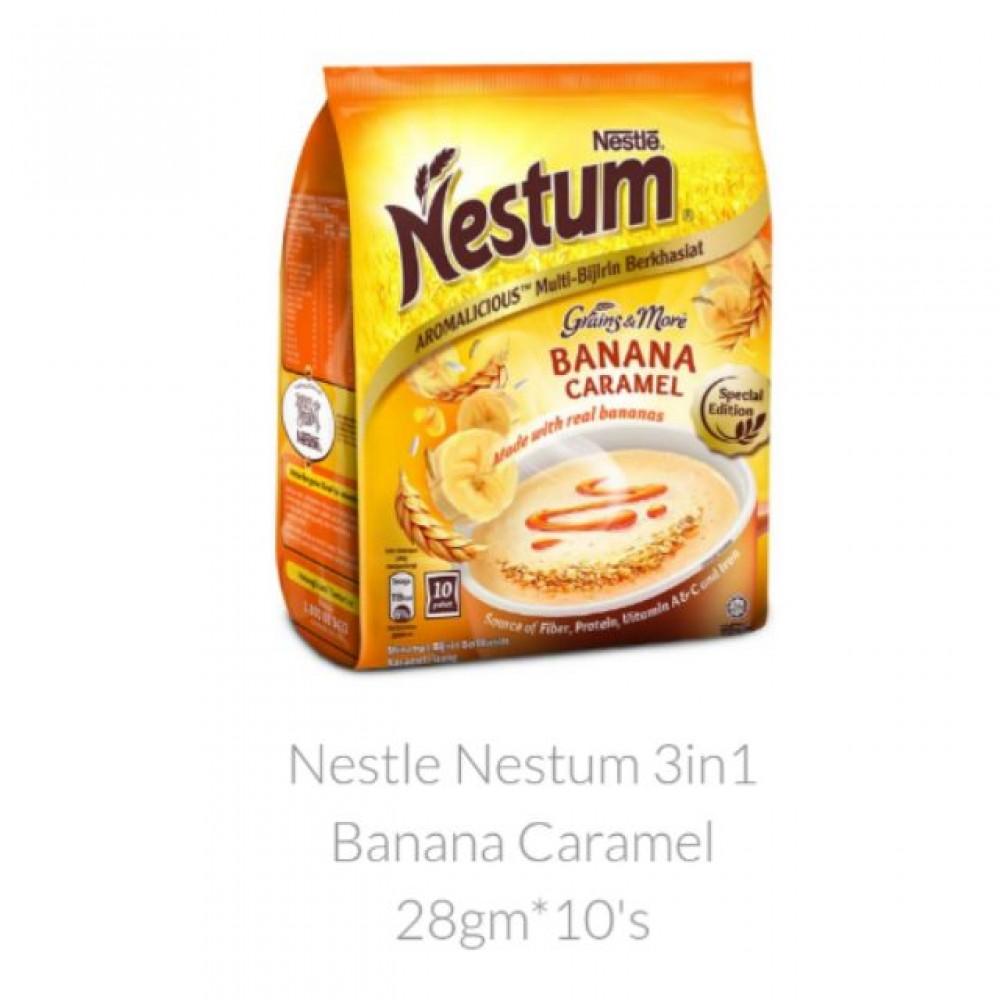 Nestle Nestum 3in1 Banana Caramel 28gm*10's