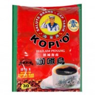 image of Salute Brand 2 in 1 Kopi 'O' 30gm*30
