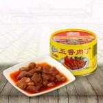Gulong Spiced Pork Cube 古龍五香肉丁142gm