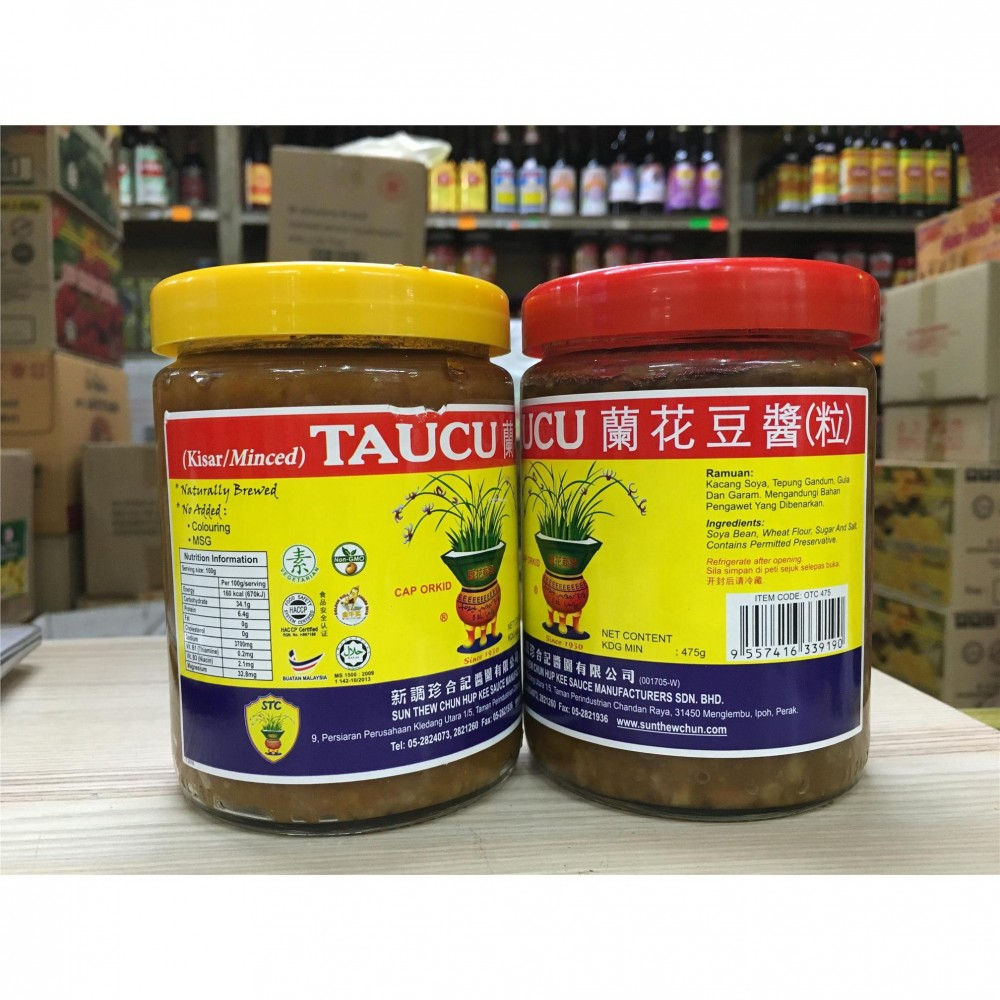 TAUCU Beancurd 475g