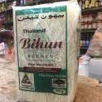 Thailand Bihun 泰國銀絲米粉 400g