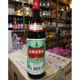 image of Gourmet cooking rice wine 紹興花雕酒
