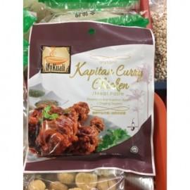 image of Kapitan Curry Chicken 甲必丹咖哩醬料