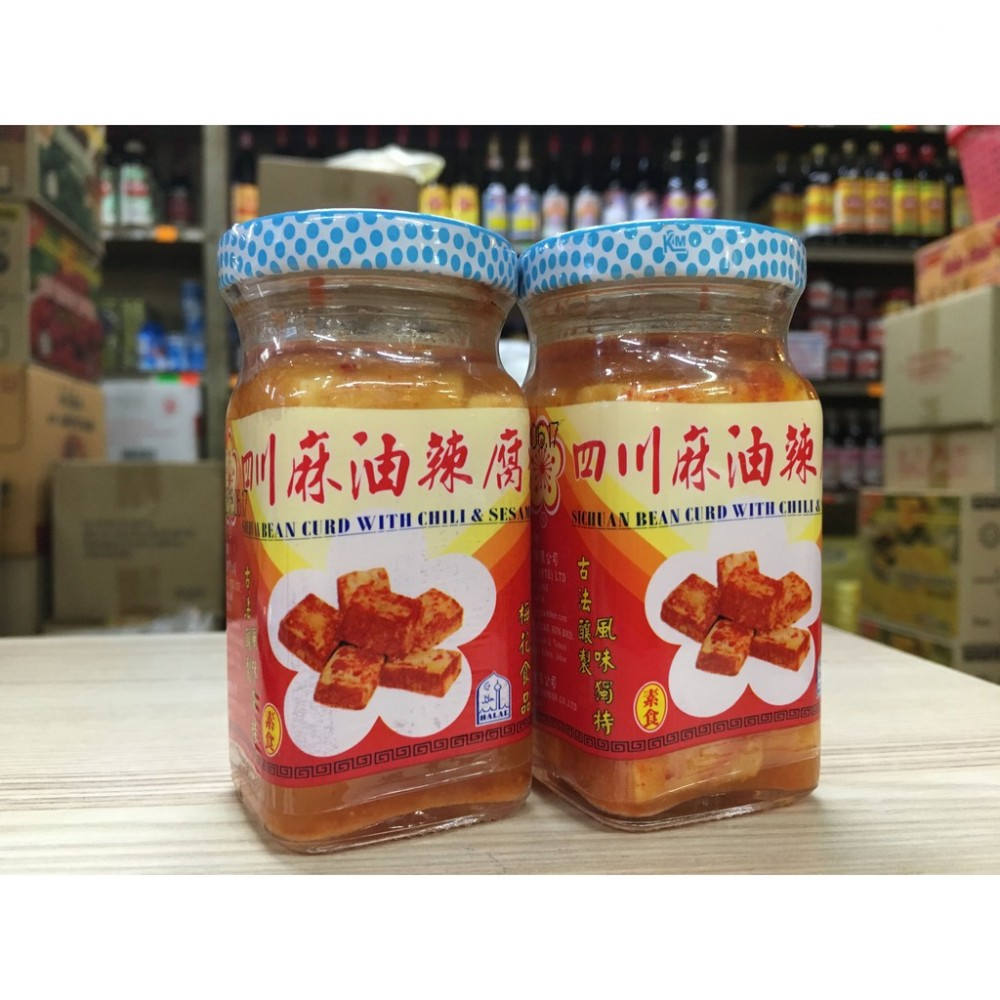 Sichuan Beancurd with Chilli