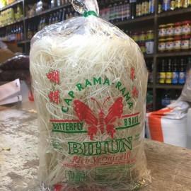 image of Rama Rama Bihun Rice vermicelli 米粉