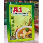 A1 Herbal Chicken Soup Spices 清補雞湯料