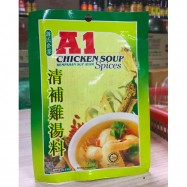 image of A1 Herbal Chicken Soup Spices 清補雞湯料