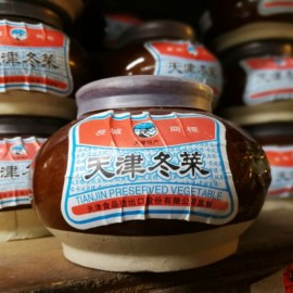 image of Tianjin preserved vegetable 天津冬菜