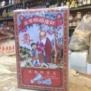 image of Vernicelli 古早味新順福麵線