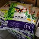 Rice 米飯