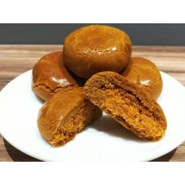 image of Penang Famous Hidden Bakery Mini Mooncake_Sambal Flavor