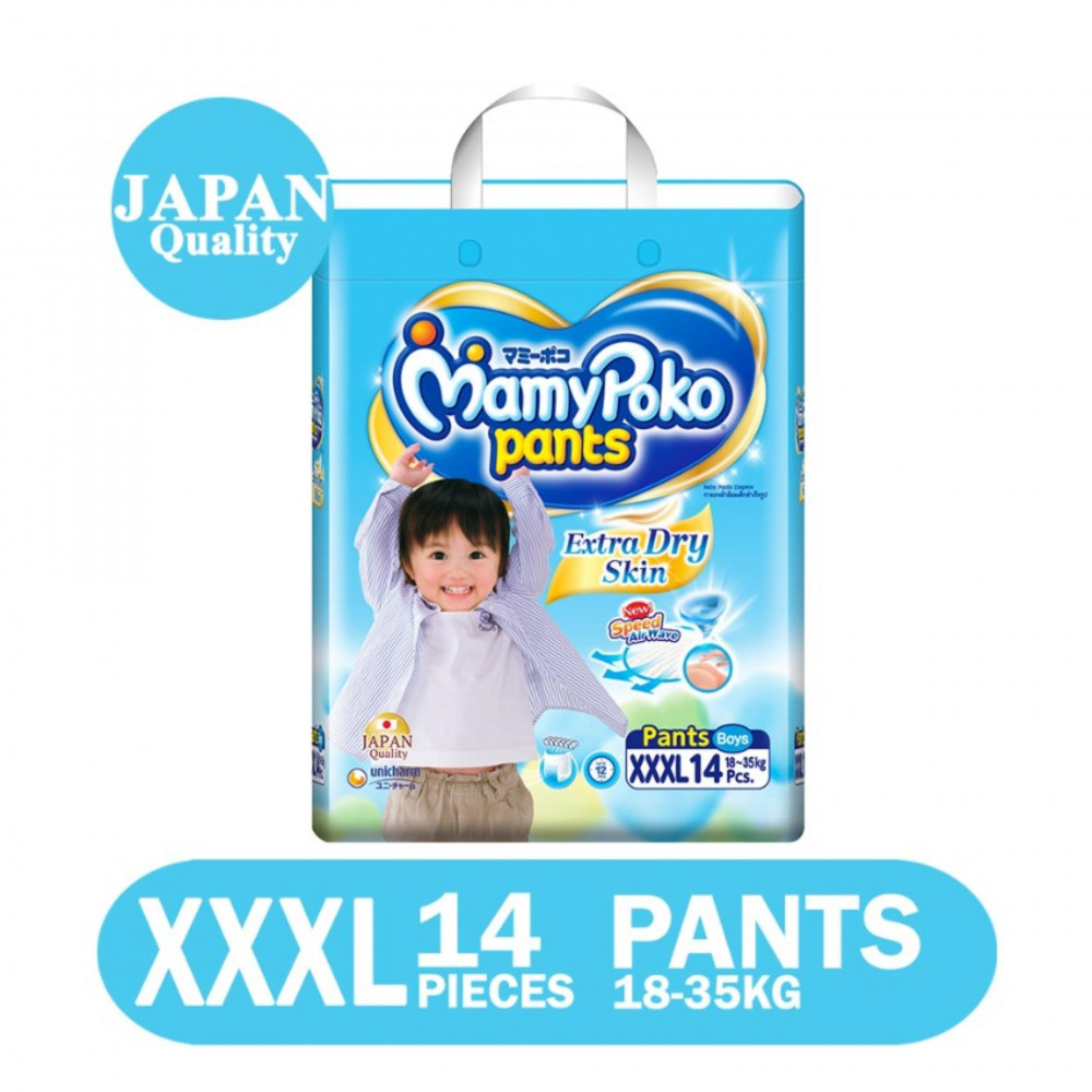Mamypoko Pants Extra Dry Skin Pants XXXL14 (BOYS & GIRLS)