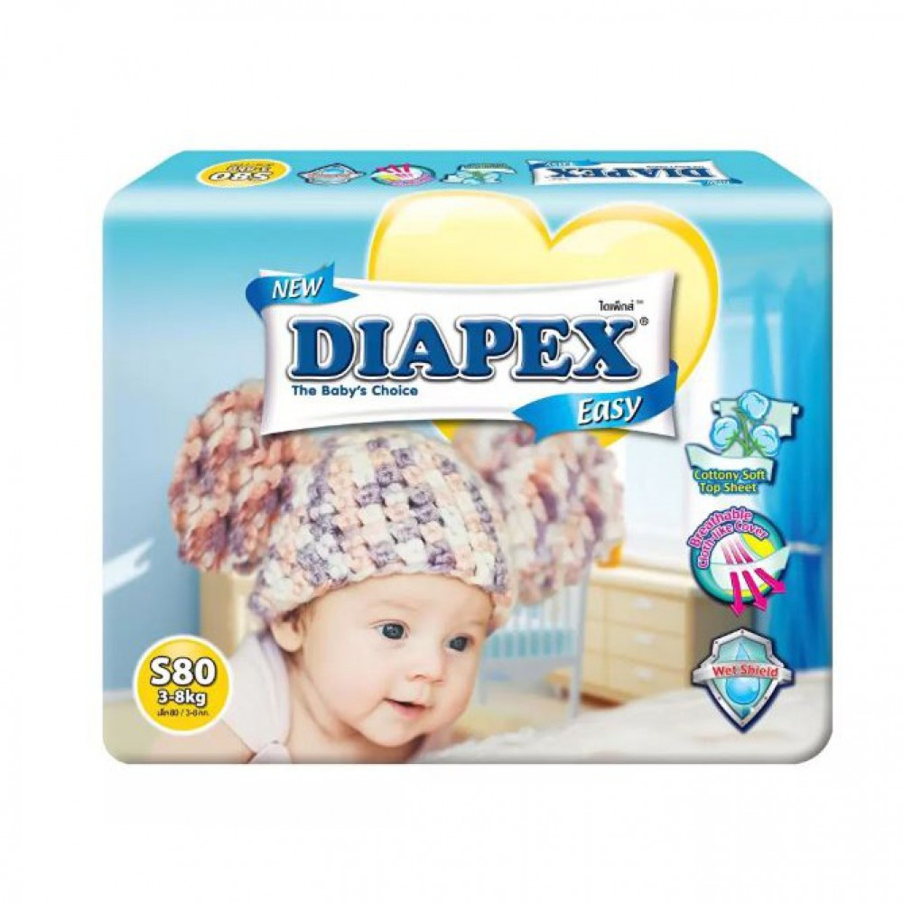 Diapex Easy Tape Mega Pack S80 / M70 / L60 / XL50 / XXL40