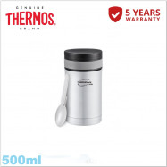 image of Thermos Thermocafe Food Jar with Spoon 500ml