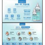 READY STOCK - OMBAC Plus Instant Hygiene Sanitizer 60ml