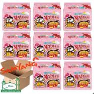 image of Samyang Halal Carbonara Hot Chicken Flavour Ramen 1Carton = 8Bundle