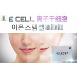 ECell V5+Q10 Ion Stem Cell 离子干细胞胶原蛋白有机饮品