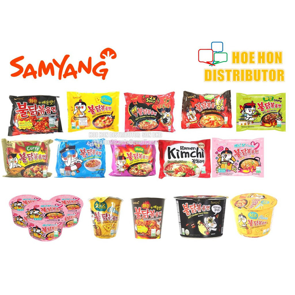 image of [ALL] Samyang Original Carbo Jjajang Cheese Ice Curry Stew Mala 2x Spicy Bowl
