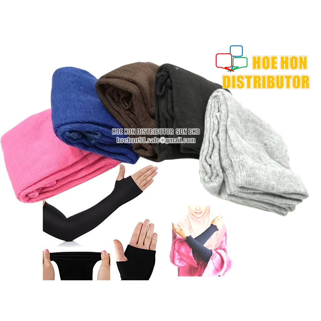 image of Aurat Sarung Lengan Panjang / Long Hand Sleeve, Hand Sock, Arm Glove 38cm