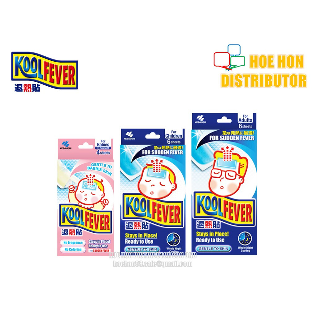 image of KoolFever Baby, Children, Adult 2pcs/Pack (Kool Fever, Headache, Sprains)
