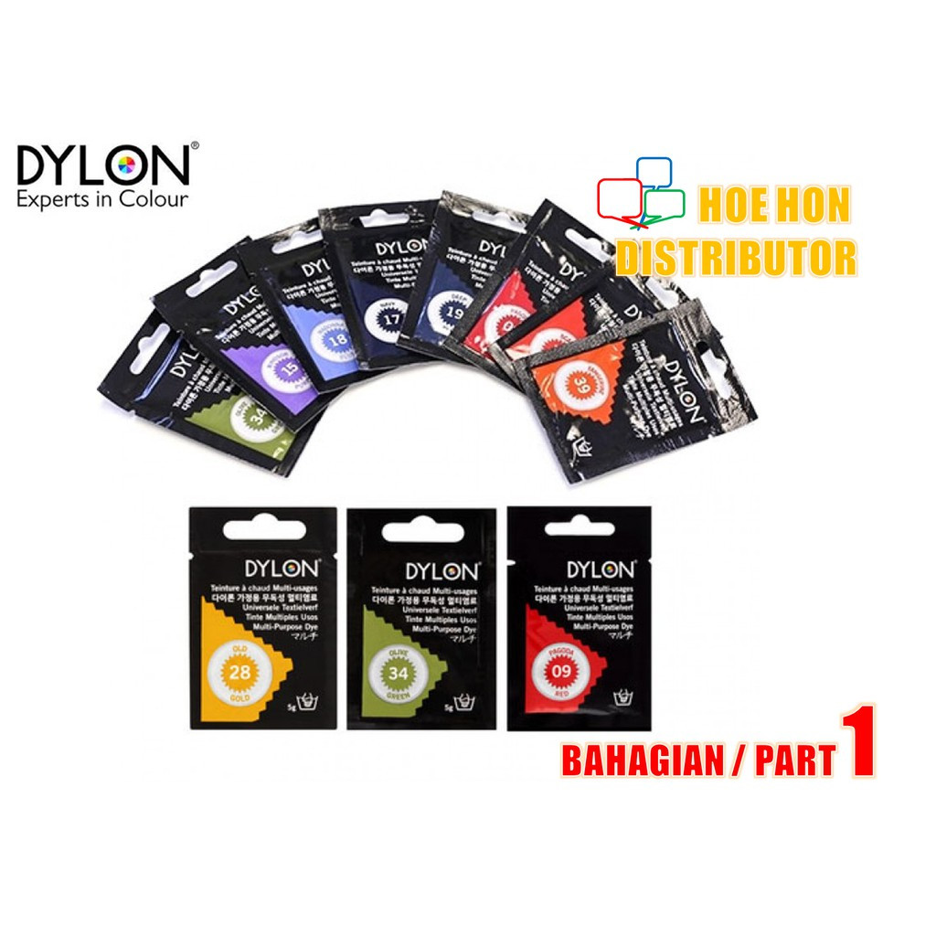 image of DYLON Multi Purpose Fabric Permanent Dye 5g / Dye Baju Kekal Cap Dylon / Part 1