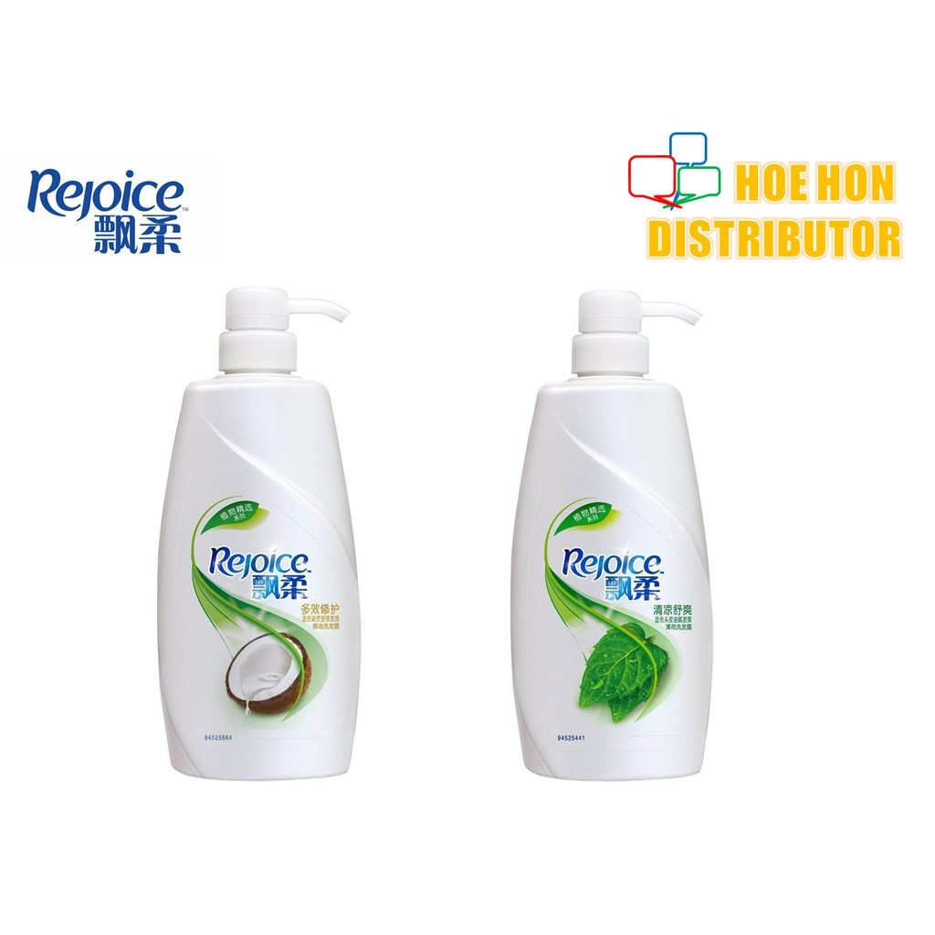 image of Rejoice Hair Shampoo 950ml