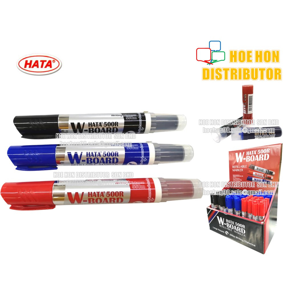 image of HATA Refillable Whiteboard Marker 500R (Pilot V Board Master Alternative)