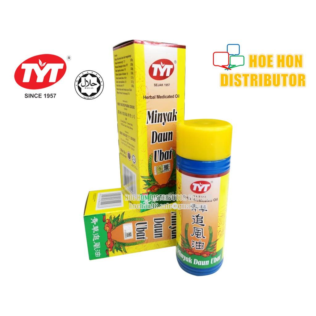 TYT Herbal Medicated Oil / Minyak TYT (Mosquito Repellent Oil) HALAL 100ml