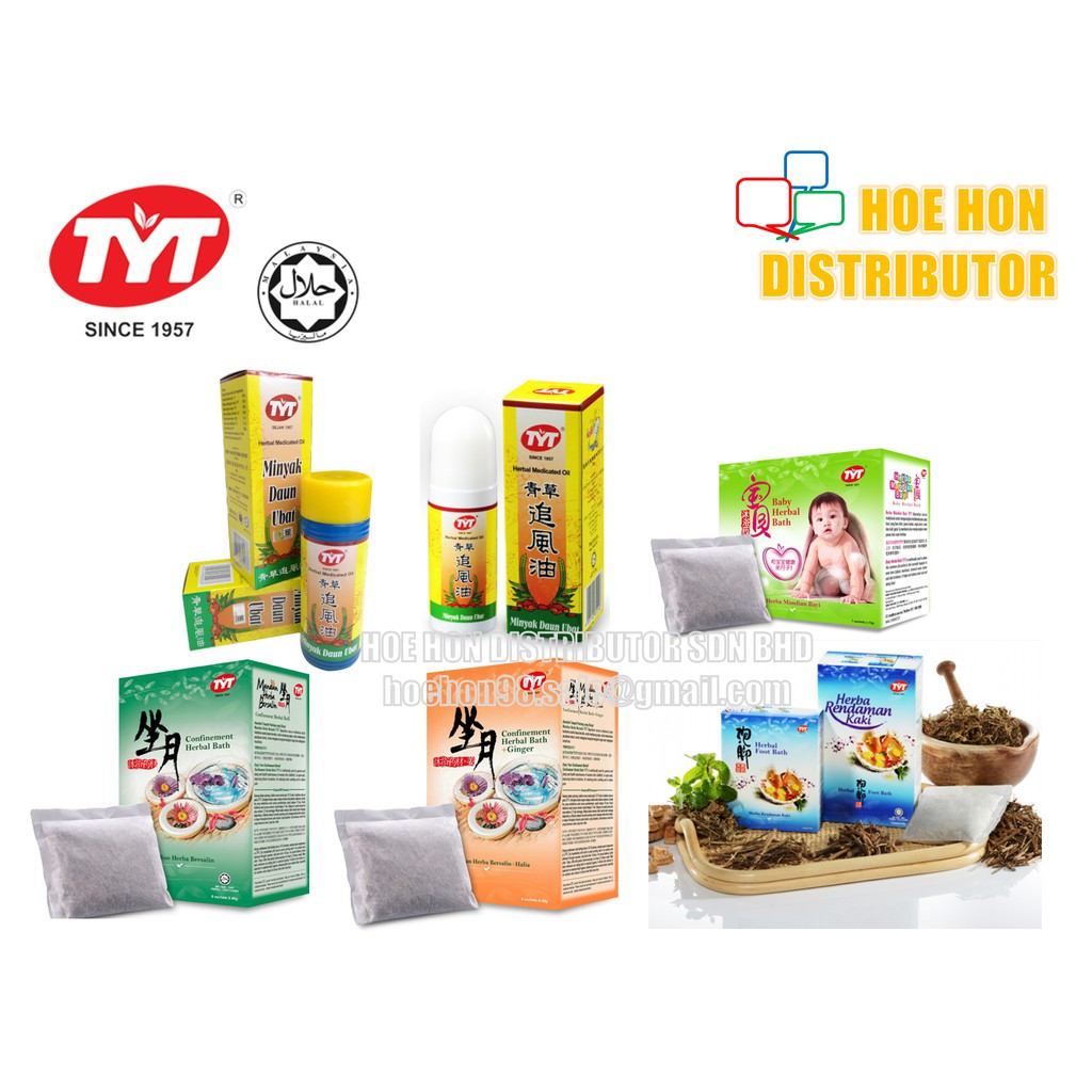image of TYT Medicated Oil / Minyak TYT / Baby / Foot / Confinement Herbal Bath + Ginger