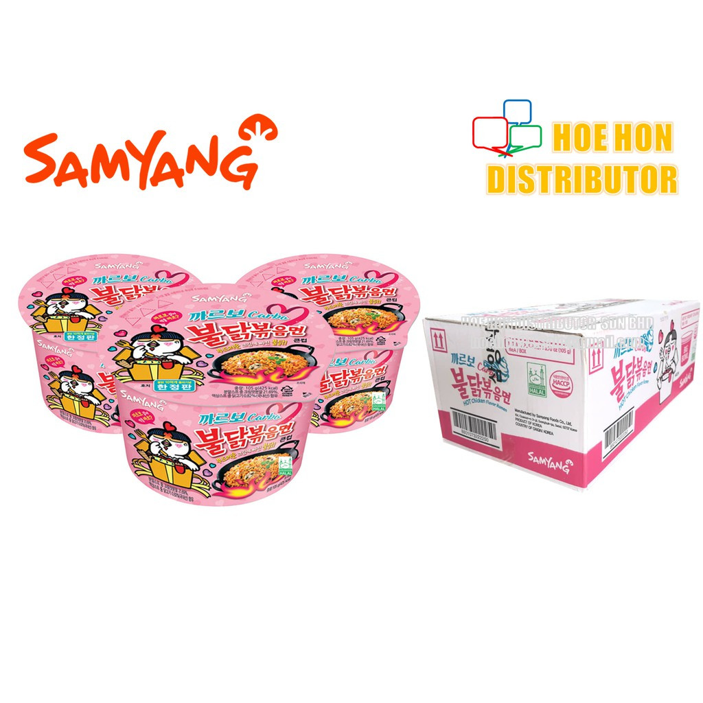 image of Samyang Bowl Carbo Chicken Flavor Ramen 105g [HALAL]