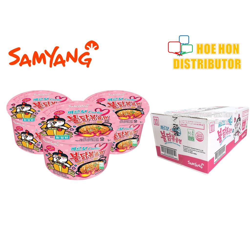 image of Samyang Bowl Carbo Chicken Flavor Ramen 105g [HALAL]