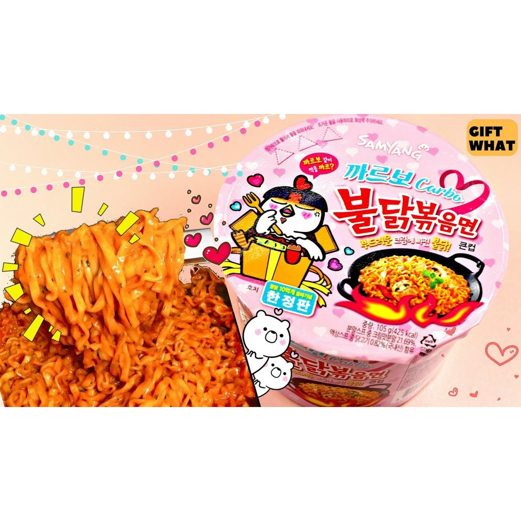 Samyang Bowl Carbo Chicken Flavor Ramen 105g [HALAL]