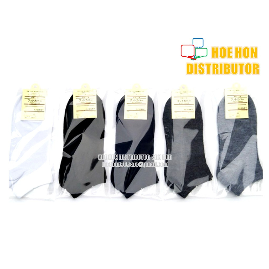 image of Japan Men / Women / Unisex Low Ankle School Office Short Socks Sock