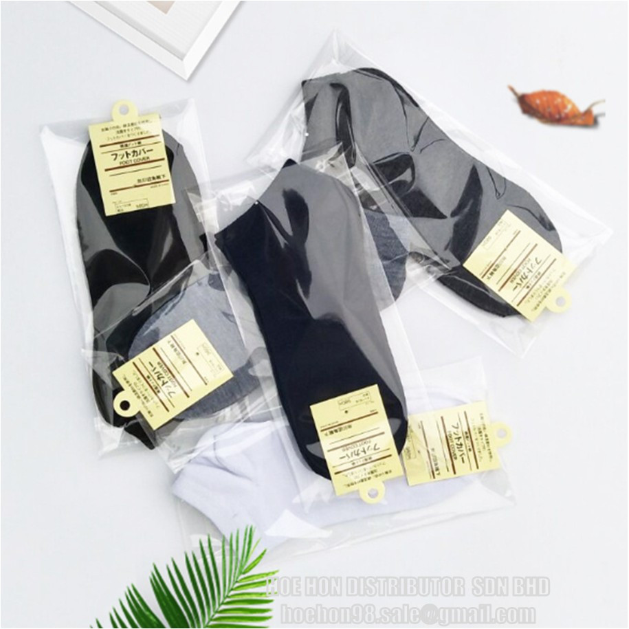Japan Men / Women / Unisex Low Ankle School Office Short Socks Sock