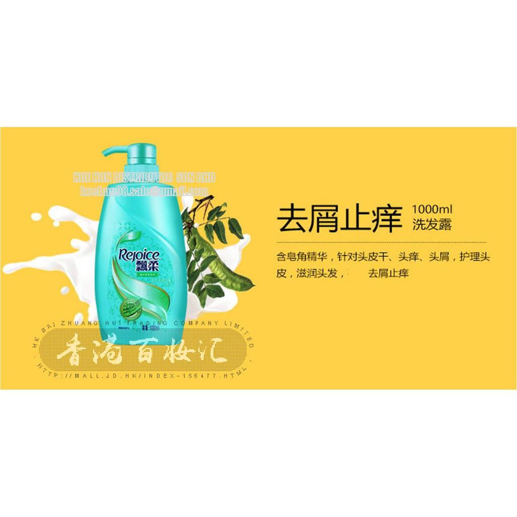 Rejoice Chinese Herbs Hair Shampoo 400ml (#320ml) #Herbal Shampoo