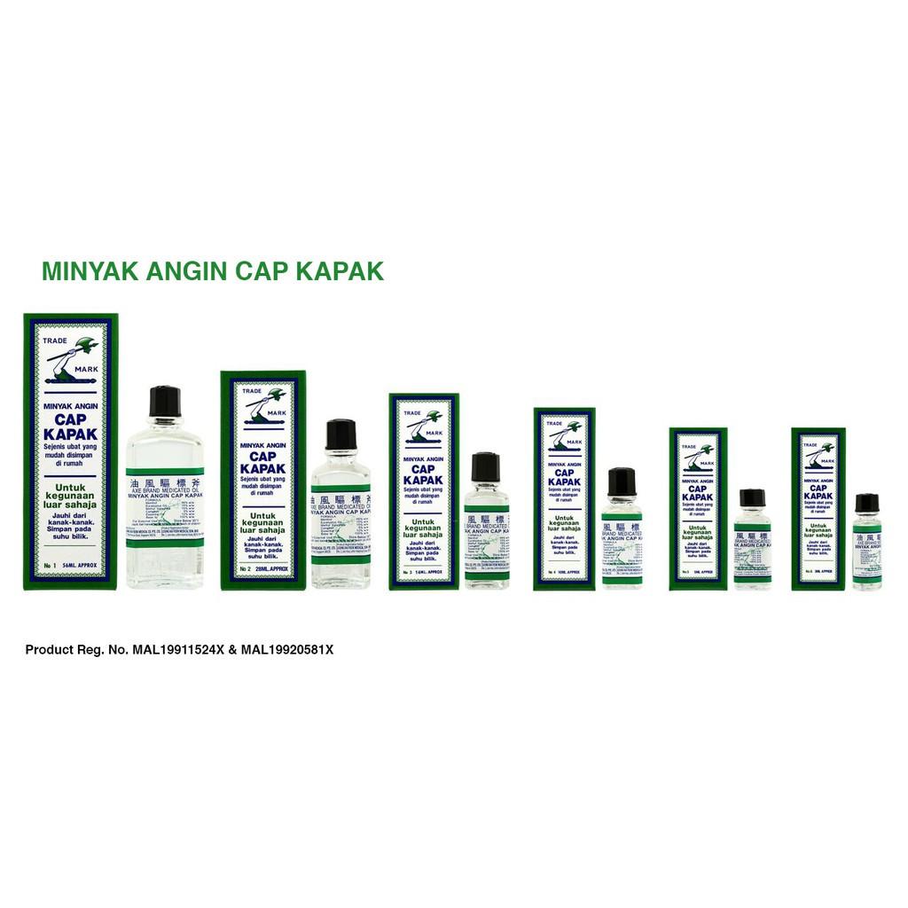 Axe Brand Medicated Oil No 6 3ml / Minyak Angin Cap Kapak Kecil