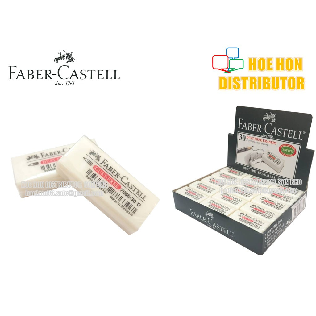 image of Faber Castell / Faber-Castelll Dust Free Eraser / Rubber / Pemadam 18 87 30D