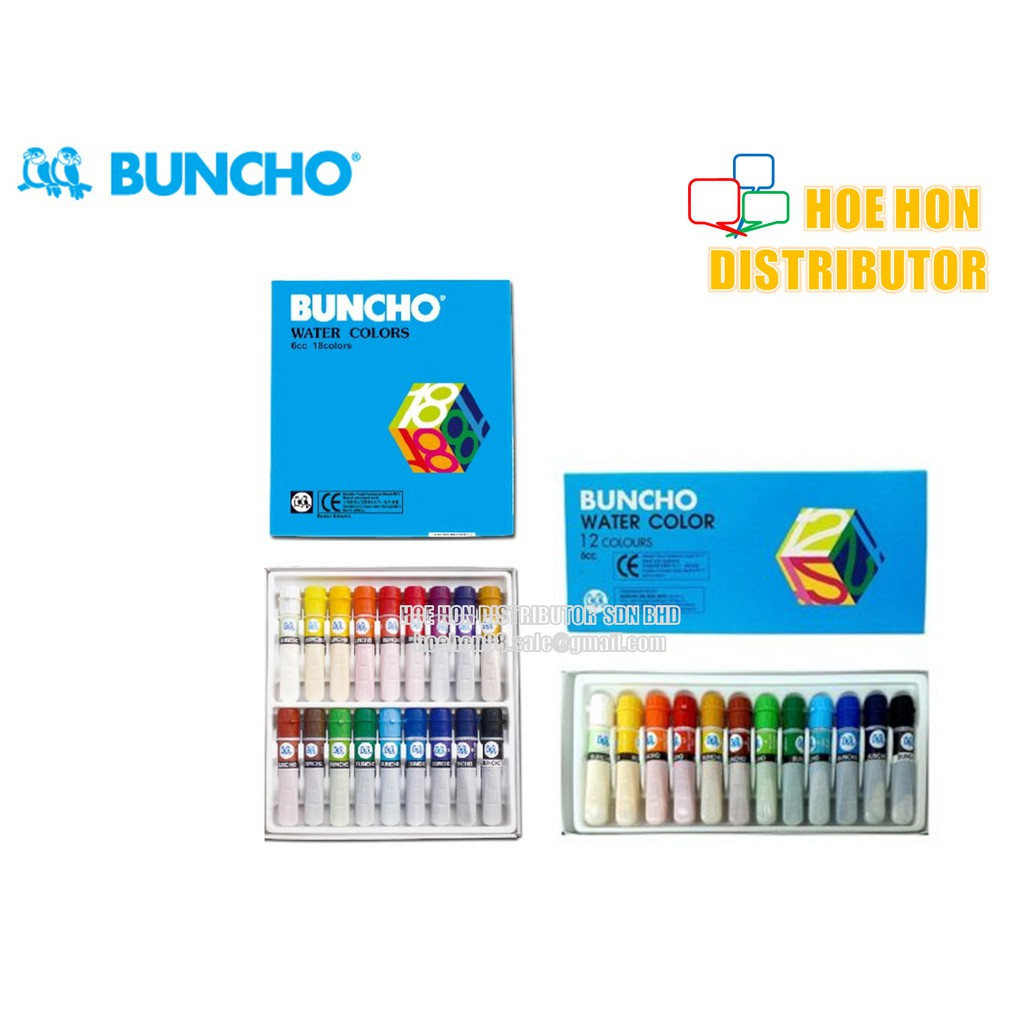 Buncho Water Color / Colour / Colours 6cc 12 / 18