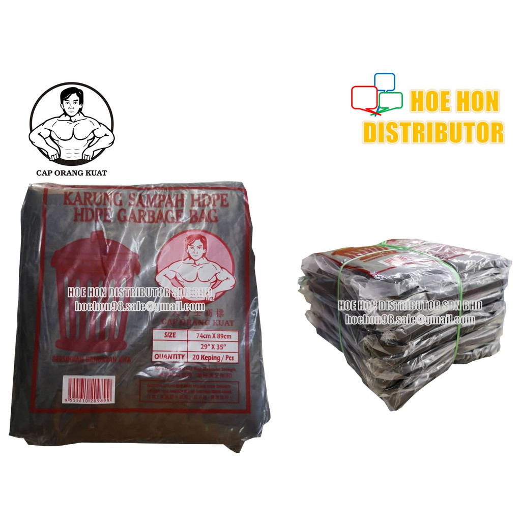 "Cap Orang Kuat Large Thick Garbage Bag / Plastik Beg Sampah Tebal Besar 29 X 35"""