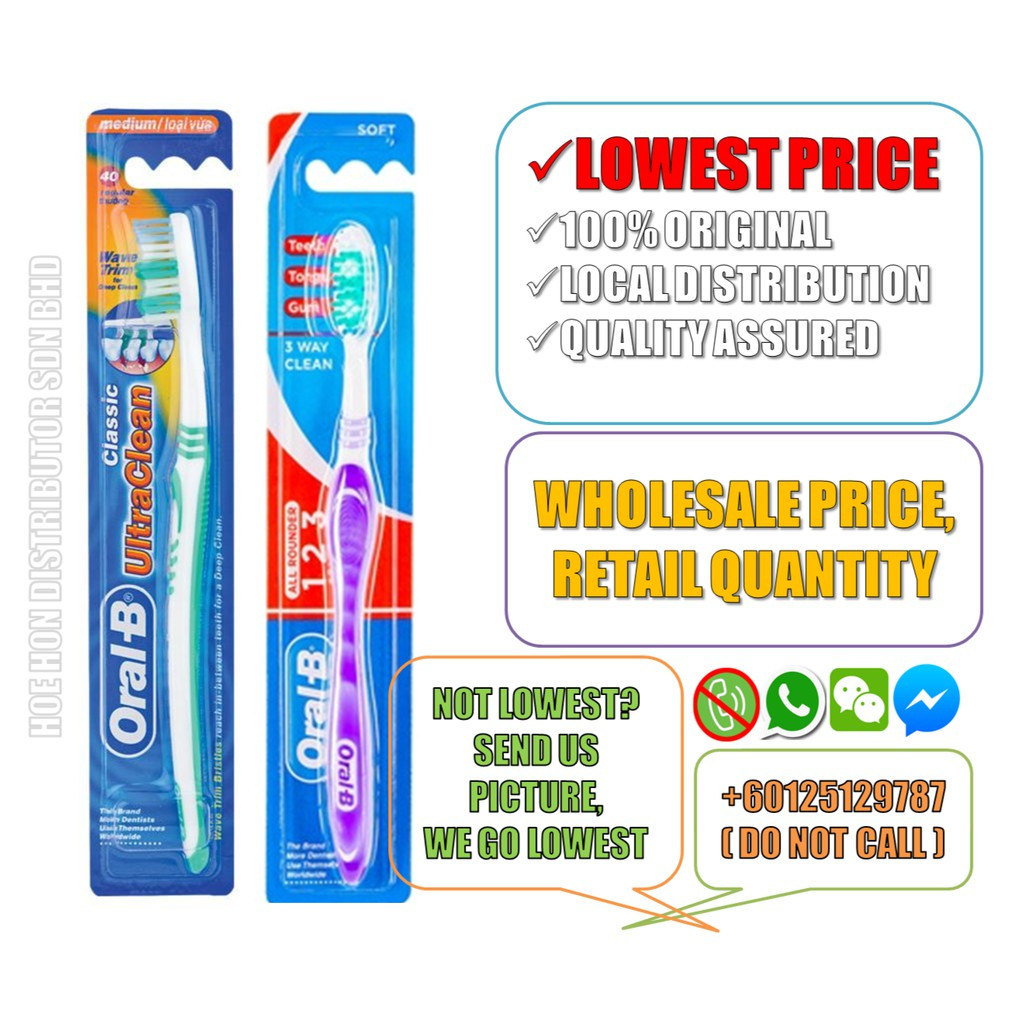 Oral B 7 Benefits, Pro-Health, 3D White, Black/Green Tea, Pro Manual Toothbrush