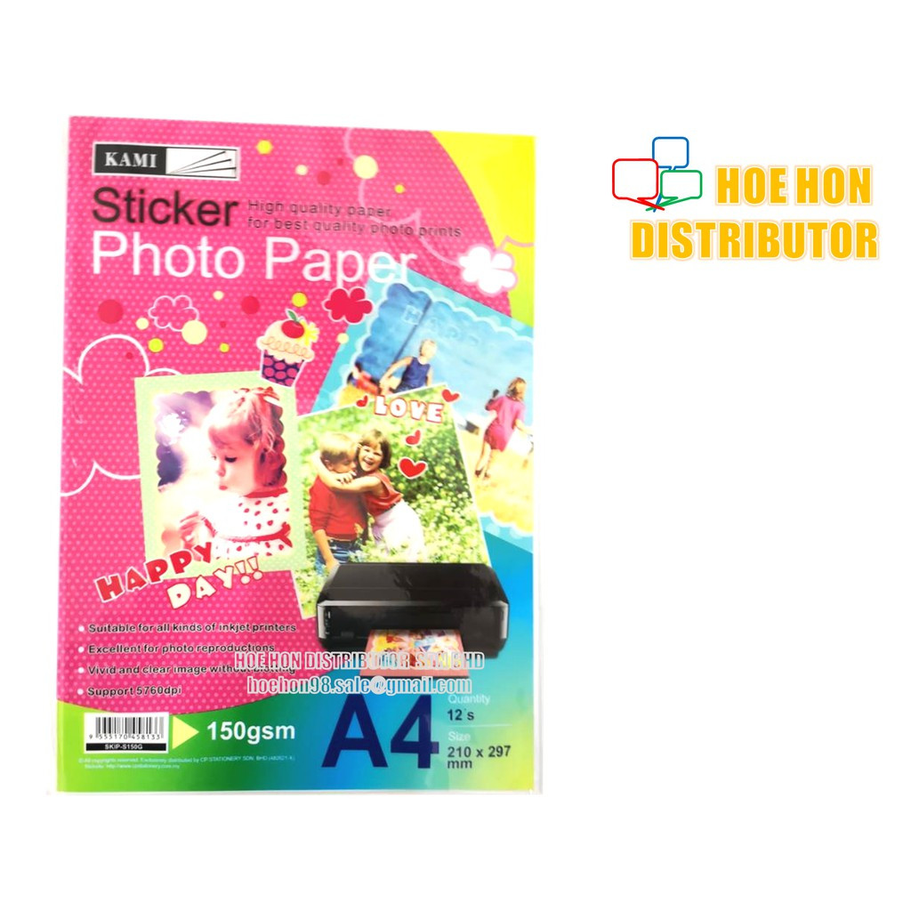 Glossy Photo Sticker Paper A4 150gsm / 150g 12pcs