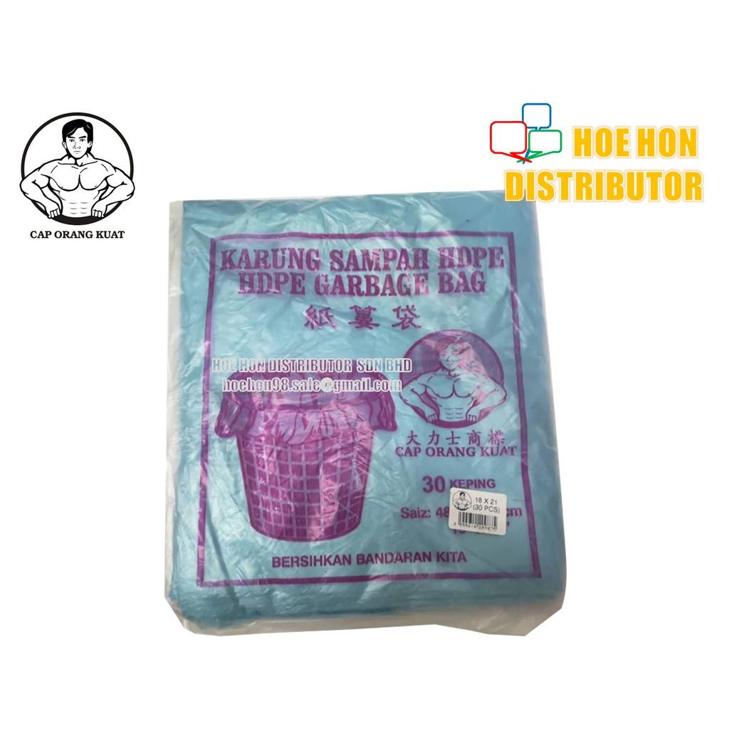 image of Cap Orang Kuat Office Small Garbage Plastic Bag Plastik Beg Sampah Kecil 18 X 21