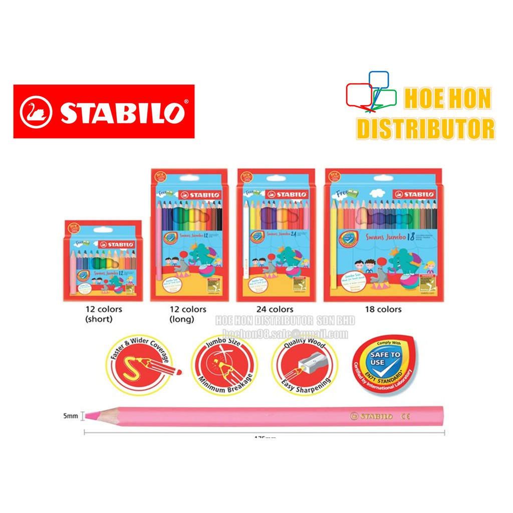 image of Stabilo Swans Jumbo Colour / Color Pencil Warna Stabilo 12s 12L 18c 24c
