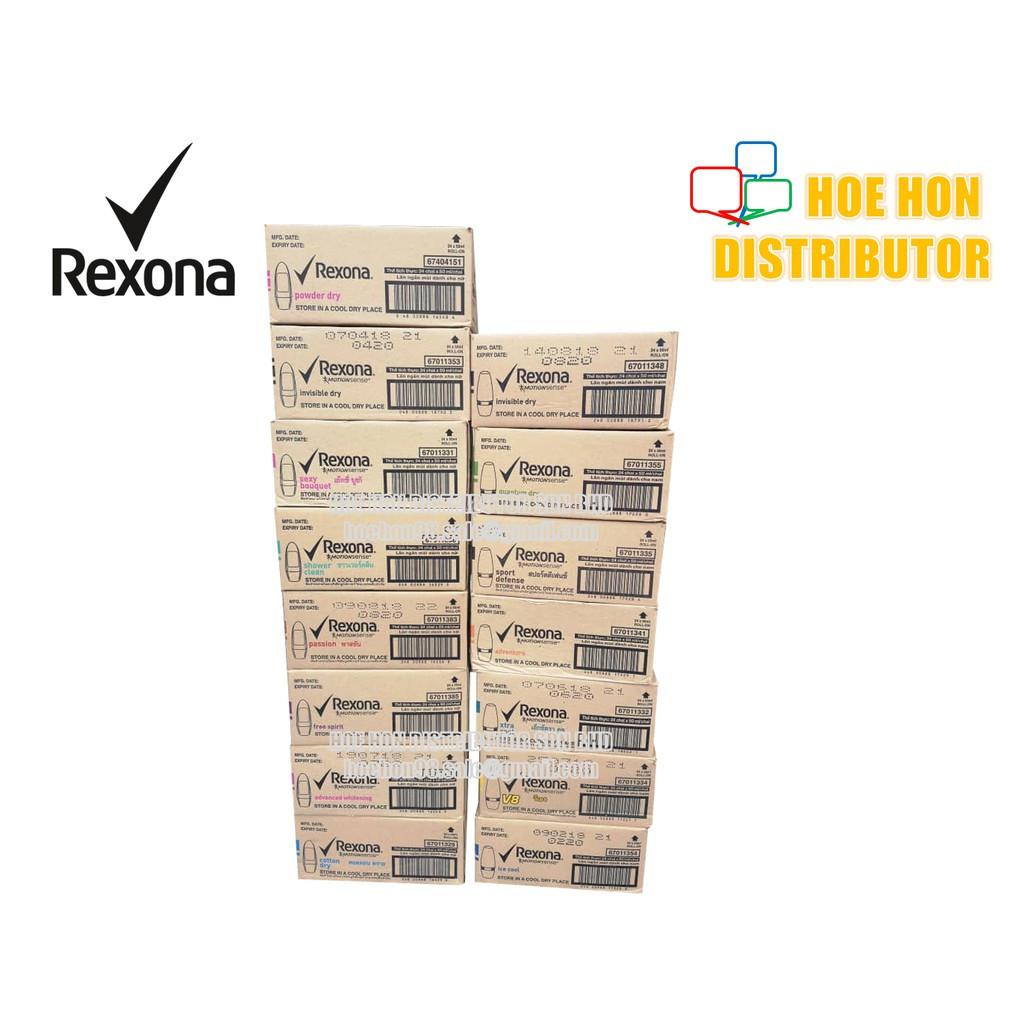 image of [Wholesales / Borong] Rexona Deodorant Roll On 50ml 24 Unit / Carton