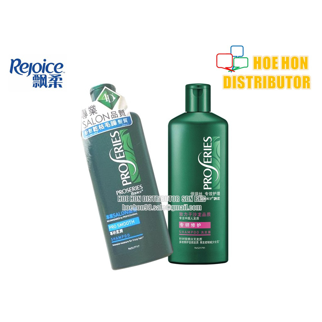 image of Rejoice Pro Series Professional Hair Shampoo 450ml